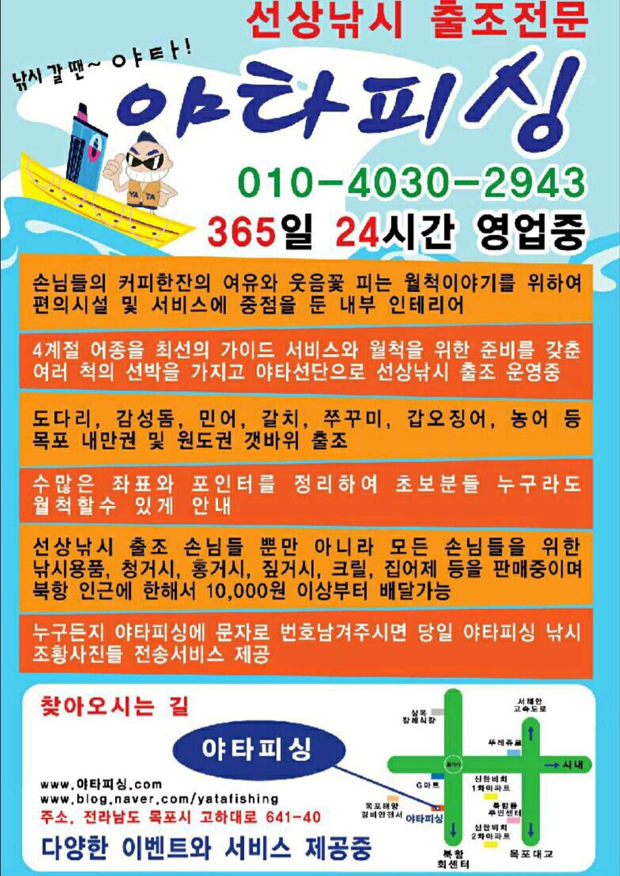 F0305301WY.jpg