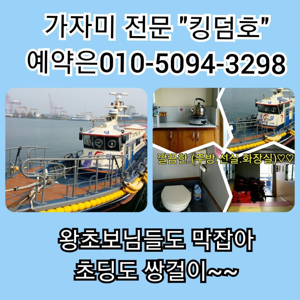 F03485205U.jpg