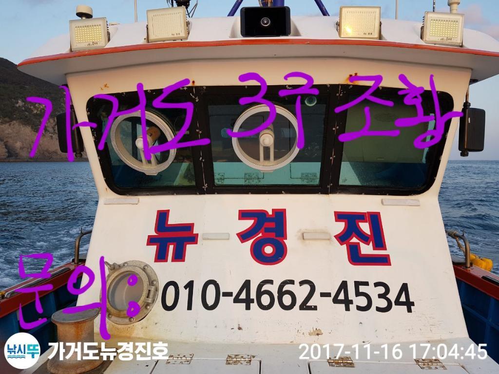 F05101788U.jpg